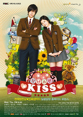 WED/THURS - MBC - PLAYFUL KISS  장난스런 키스 (2010)