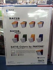SATIS Colors by PANTONE