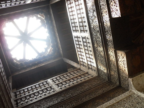 mederesa ben youseff upwards