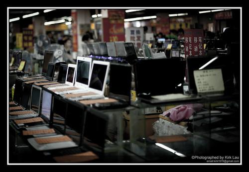 [Street]Baoshan computer market