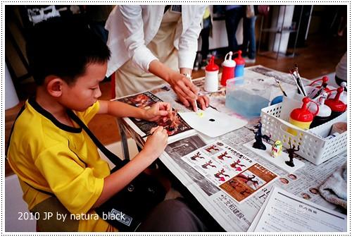 b-20100715_natura139_027.jpg