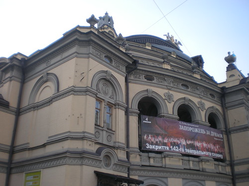 National Opera House