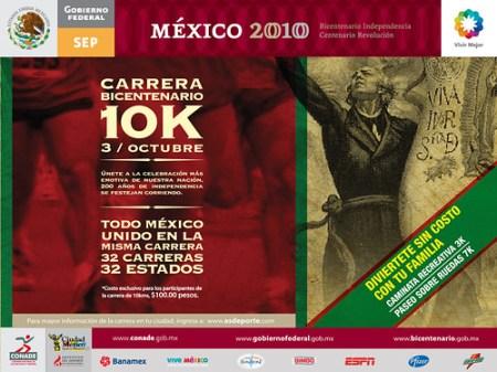 Carrera Bicentenario 10K