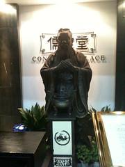 Feet massage in Hangzhou