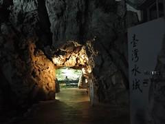夜探台灣水域館