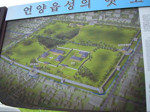Eonyang Festung V