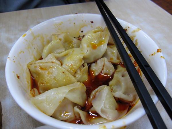 重慶山城:(4)解放碑步行街 @ Stanley 吃喝玩樂 Pixnet 站 :: 痞客邦