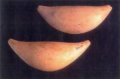 Sinahi (Senahi)