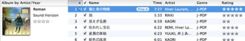 iTunes Ping Buttom