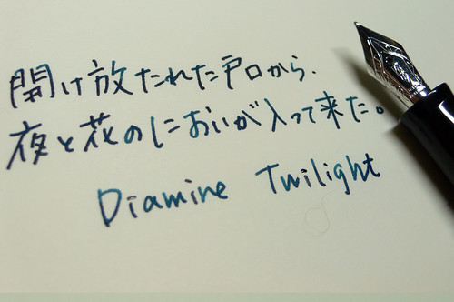 "DIAMINE ""TWILIGHT"""