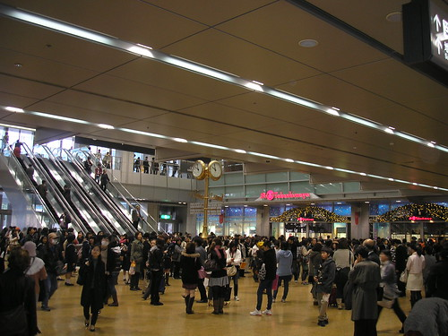 Nagoya Station and JR Takashimaya