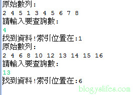 javaSearch演算法1.png