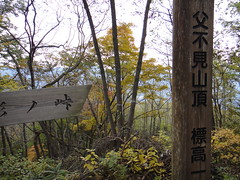 Kanna Mountain Run & Walk