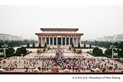 Beijing :: Mausoleum of Mao Zedong