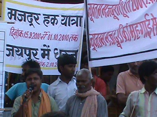 Pics from the yatra - 22nd Sep 2010 - 19