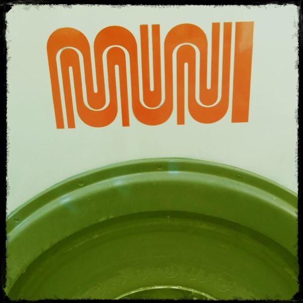 MUNI Worm