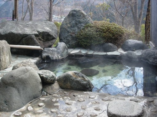Onsen for men or women