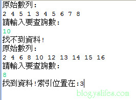javaSearch演算法2.png