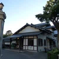 flickrのテストです。>江戸東京たてもの園@東京都小金井市