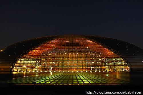 Beijing 173