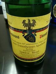 トリッテンハイマー・アポテーケ・シュペトレーゼ(瓶)