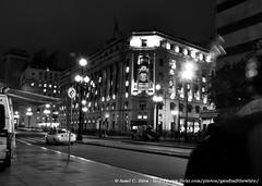 Light Shopping Center