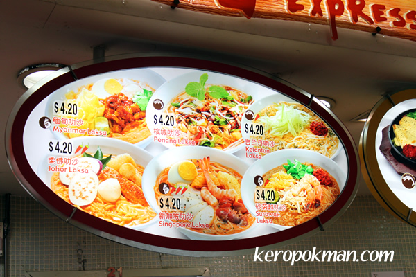 Laksa from all over...