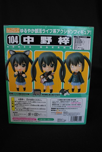 2010-07-03_Many_faces_of_Azunyan011