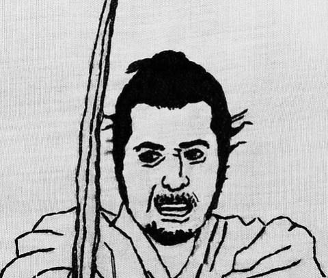Tiny Mifune Embroidery