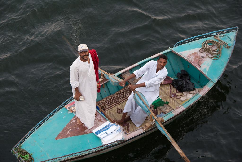 Egypt 3517