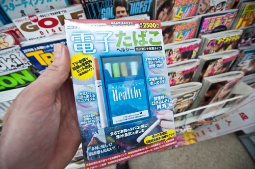 Electronic cigarettes in Japan