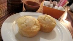 Lemon Muffins - Perilla