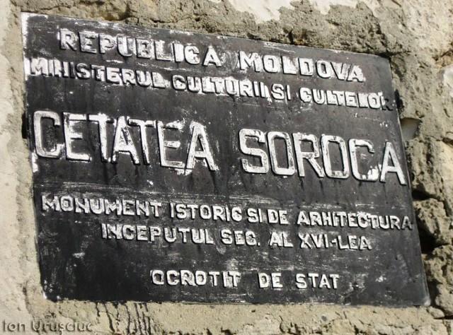 Cetatea Soroca (2)