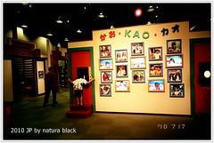 b-20100717_natura141_035.jpg