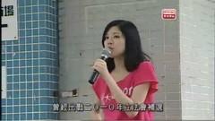 Crystal Chow 周澄 - pix 1