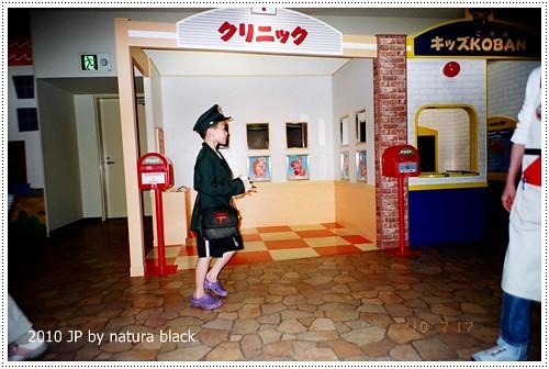 b-20100717_natura141_021.jpg
