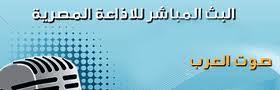 Sawt Arab
