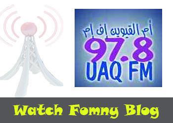 Radio-Umm-AlQaiwain