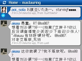 Ubertwitter_snap_2