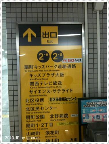 b-20100717_093423.jpg