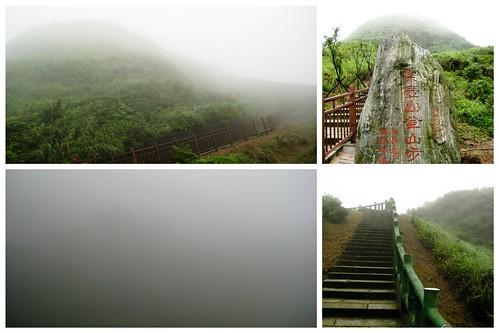 cha hu shan hiking trail