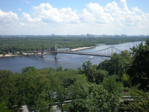 Volodymyrs'ka Girka Park