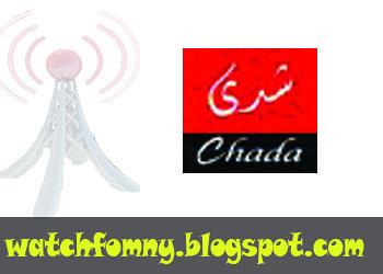 راديو شذى المغرب