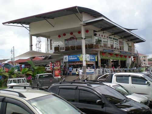 Farley Food Court & Restaurant