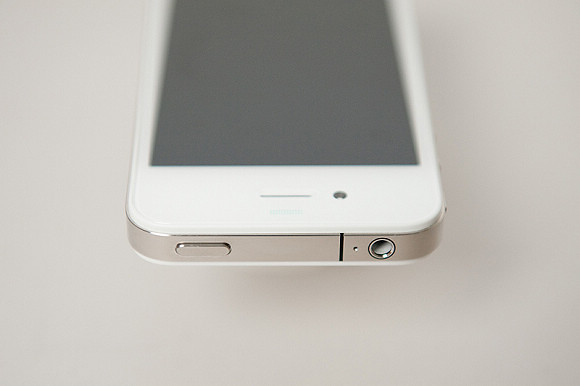 iPhone 4 *White*