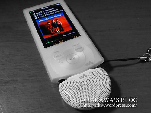SONY Walkman NW-A846 with SRS-NWT10M