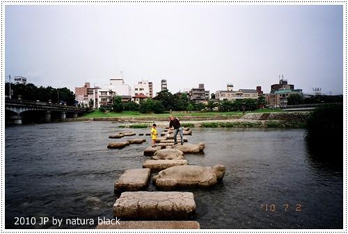 b-20100702_natura131_011.jpg