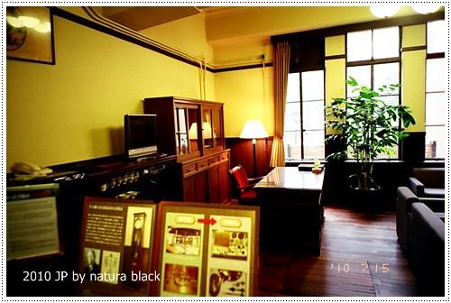 b-20100715_natura139_030.jpg
