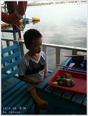 b-20100821_115626.jpg