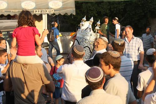 Hakhnasat Sefer Torah